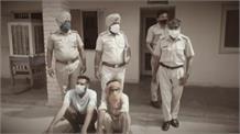 जीजा की हत्या के लिए दी थी 20 हजार की सुपारी, पुलिस ने आरोपी साले को किया गिरफ्तार