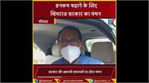 शिवराज सिंह ने बताया, क्या है आज की बैठक का एजेंडा ? सीहोर स्थित रिजॉर्ट में ये मंथन करेगी सरकार