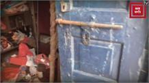 चोरों ने दो घरों को बनाया निशाना, सोने-चांदी के गहने व हजारों की नकदी लेकर फरार