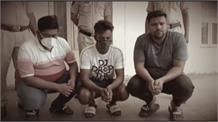 अवैध कॉल सेंटर पर सीएम फ्लाइंग का छापा, 3 युवक रंगे हाथों गिरफ्तार