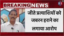 बागपत: मतगणना के दौरान ग्रामीणों ने लगाया गड़बड़ी का आरोप, कहा- हारे प्रत्याशियों को दे दिए जीत के प्रमाण पत्र