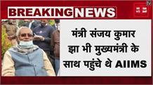 दिल्ली में आज नीतीश की आंखों का ऑपरेशन