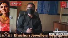 जोगिंद्रनगर में ऑनलाइन होंगे सरकारी काम, लोगों को दफ्तरों में न आने की सलाह
