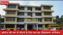 चेतना संस्था द्वारा बिलासपुर के विजयपुर में दिव्यांगजनों को लगाई गई कोरोना वैक्सीन