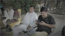 जुंडला में तांत्रिकों से परेशान युवक ने दी जान, पुलिस ने किया मामला दर्ज