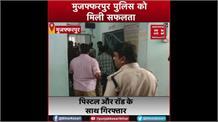 बड़ी सफलता:पुलिस ने ATM तोड़ते हुए 4 अपराधियों को पिस्टल और रॉड के साथ धर दबोचा
