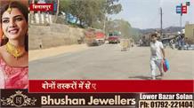 बिलासपुर में NCB ने पकड़ी करीब साढ़े आठ किलो चरस