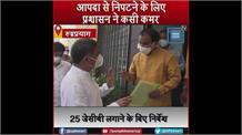 मंत्री धन सिंह रावत ने आपदा सीजन को लेकर की बैठक, बरसात के दौरान बंद सड़कों को 2 घंटे में खोलने के आदेश