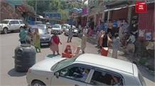 पेयजल सप्लाई ठप, लोगों ने जाम की सड़क, टैंकरों से पानी देने मिला वादा तो घर लौटे लोग