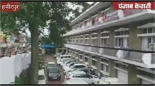 हमीरपुर में कल विदेश जाने वालों के लिए विशेष vaccine Camp
