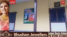 पंचायत चुनाव को 6 महीने बीत जाने के बाद भी नूरपुर में नई पंचायतों के भवन को नहीं मिल पाई जमीन