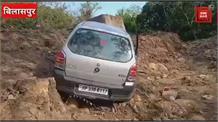 बिलासपुर धर्मशाला शिमला मार्ग पर जुखाला के पास कार दुर्घटनाग्रस्त,हादसे में 4 लोग घायल