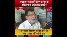 ये क्या बोल गए सपा नेता रामगोविंद चौधरी, पीएम मोदी और सीएम योगी के लिए कह डाली ये बात