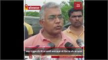 मुकुल रॉय के पाला बदलने पर BJP नेता दिलीप घोष का करार तंज