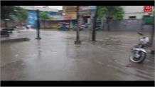 बारिश से क्या है गोहाना के हालात कहा भरा हुआ है पानी देखिये