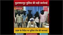 पुलिस टीम की कार्रवाई: चार्जशीटेड समेत 6 पेशेवर अपराधी गिरफ्तार