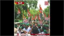 मीनाक्षी लेखी के किसानों पर दिए बयान के खिलाफ युवा कांग्रेस का जबरदस्त प्रदर्शन