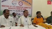भारतीय शैली कुश्ती एसोसिएशन ऑफ इंडिया की बैठक, कुश्ती संघ कराएगा जिला केसरी दंगल