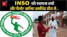 5 अगस्त को INSO का स्थापना दिवस, जसविंदर खैरा के साथ देखिए खास बातचीत