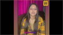Banni Sandhu ਦੇ ਨਾਂ 'ਤੇ ਹੋ ਰਹੀ ਸੀ ਵੱਡੀ ਠੱਗੀ, ਗਾਇਕਾ ਨੇ ਖੁਦ Live ਹੋ ਦੱਸੀ ਸਾਰੀ ਗੱਲ