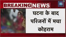 आसमान से बरपा कहर:वज्रपात की चपेट में आने से दो लड़को की मौत,दो गंभीर रूप से झुलसे