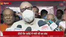 दीदी की रसोई में Lunch करने पहुंचे मंत्री Giriraj Singh, 50 रुपए में मिल रहा शुद्ध खाना