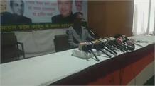 #Live: 543 करोड़ का जयराम सरकार ने कहां बांटा राशन, सरकार श्वेत पत्र करे जारी-कुलदीप सिंह राठौर