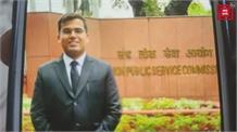 हमीरपुर के गलोड़ के अभिषेक धीमान ने बिना कोचिंग के UPSC परीक्षा में हासिल किया 374 वां रैंक