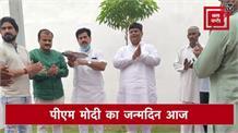PM मोदी के जन्मदिन पर दिल्ली में भाजपा नेता ने किया यज्ञ व भंडारे का आयोजन