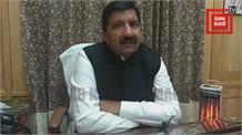 #Live: उपचुनावों में क्या होगा कांग्रेस का मुद्दा, बता रहे नेता प्रतिपक्ष मुकेश अग्निहोत्री