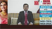 UPSC में 374वां रैंक पाने के बाद सुनिए क्या बोले हमीरपुर के अभिषेक धीमान