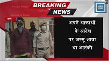 जम्मू में टीआरएफ का आतंकवादी गिरफ्तार, सात कारतूसों से भरी पिस्टल बरामद