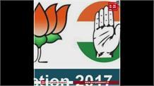 BJP ने भ्रष्टाचार के आरोप में घिरे 3 निगम पार्षदों को पार्टी से किया बाहर