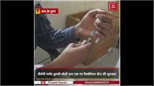 आर.के.पुरम में बीजेपी पार्षद द्वारा नए वैक्सीनेशन सेंटर की शुरुआत