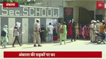 पुलिस सब इंस्पेक्टर भर्ती: परीक्षा देने आईं बेटियां दिखी नाखुश,...सरकार पर निकाली भड़ास