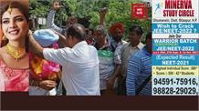 बिलासपुर दौरे पर इंटक प्रदेशाध्यक्ष बाबा हरदीप सिंह, जानें क्या है खास