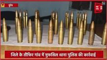 मुंगेर में 2 हथियार तस्कर गिरफ्तार,AK-47 रायफल और LMG Aye Hand Gun के 30 कारतूस बरामद