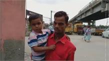 मजदूरी ने उधार लिए 600 रुपये नहीं लौटाए तो ठेकेदार ने कर लिए 4 साल के मासूम का अपहरण