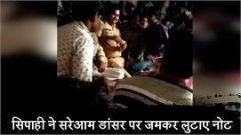 लखीमपुर में खाकी शर्मसार: मुंडन समारोह...