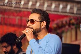 ਹੁਣ Geeta Zaildar ਦਾ '4 PEG' ਗੀਤ ਹੋਇਆ...