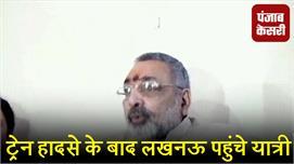 केंद्रीय मंत्री गिरिराज सिंह का विवादित...