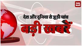 महाराष्ट्र में भी महागठबंधन खतरे में और...