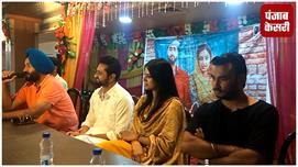 पंजाबी फ़िल्म Ranjha Refugee की स्टार...