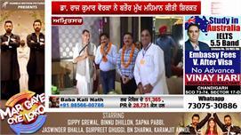 Shri Krishna Janmashtami ਮੌਕੇ Dr....