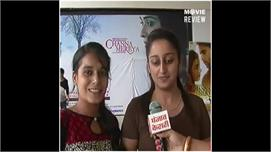 Weekend Movie Review of Channa Mereya