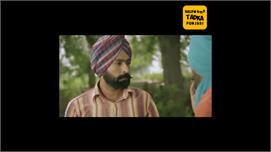 Public Movie Review - 'ਸਰਦਾਰ ਮੁਹੰਮਦ'