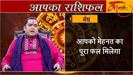 Aaj Ka Rashifal । 27 october 2018 ।...