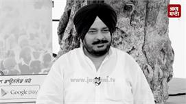 Janta Di Sath 'ਚ ਕੈਬਨਿਟ ਮੰਤਰੀ Sadhu...
