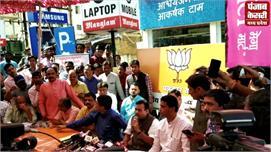 BJP प्रवक्ता की PC में हंगामा