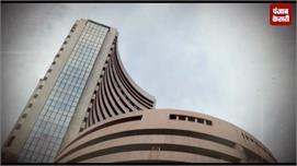 शेयर बाजार में हड़कंप, निवेशकों को लगा...